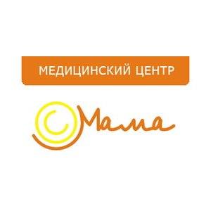 Медицинский Центр Мама , Киров фото