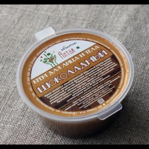 Натуральный крем Объятия Алтая Шоколадный фото
