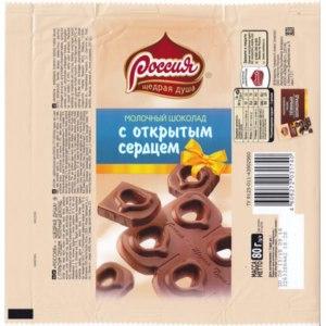 """Молочный шоколад Россия  """"С открытым сердцем"""" фото"""