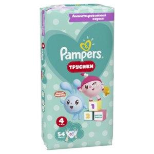Подгузники-трусики Pampers Малышарики фото