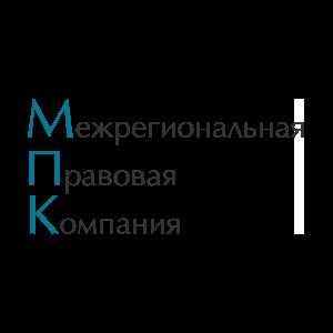 Межрегиональная правовая компания, Екатеринбург фото