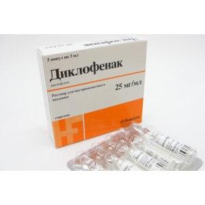 Болеутоляющие средства  диклофенак в ампулах фото