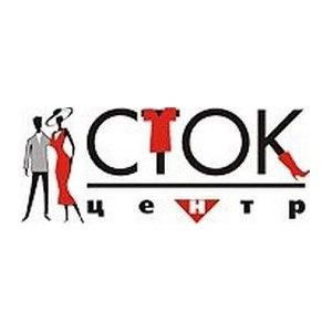 """""""Сток-центр"""" - дисконтные магазины одежды фото"""
