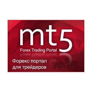 На форексе нельзя заработать переводы онлайн с английского на русский работа на дому