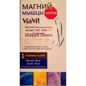 Витамины ViaVit Магний Мышцы НОРМ фото