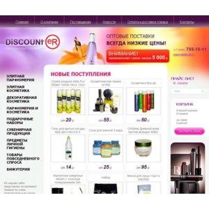 www.regionsale.ru фото