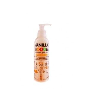 Молочко для тела Vanilla Booom СЛИВОЧНОЕ ПЕЧЕНЬЕ фото