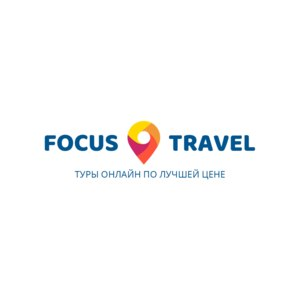 Focus Travel фото
