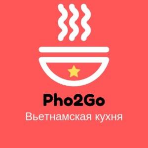 Pho2Go, Владимир фото