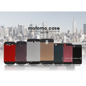 Чехол для мобильного телефона Aliexpress Hot Motomo Luxury Brushed Metal Cover Case For Samsung Galaxy S4 i9500 Note 2 N7100 Note 3 N9000 Smart Mobile Phone No tracking фото