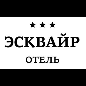 "Мини-отель ""Эсквайр"" 3*, Москва, Россия фото"