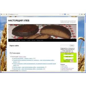rial-hleb.ru - Настоящий хлеб фото