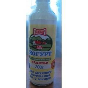 Йогурт питьевой  Йогурт витаминизированный Злагода фото