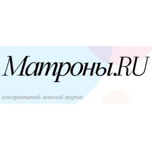 Консервативный женский портал matrony.ru фото