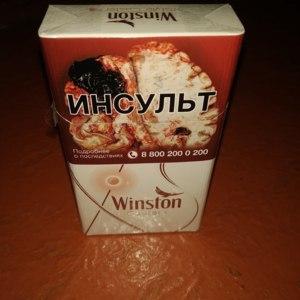 Сигареты Winston XS Caster+ фото