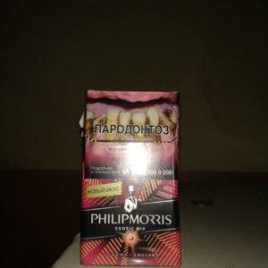 Сигареты Philip Morris Exotic mix фото