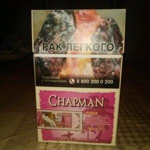 Сигареты Chapman Пэпл фото