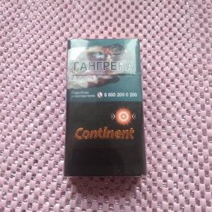 Купить континент сигареты купить сигареты классик армянские