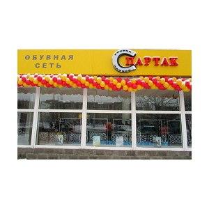 Спартак, Сеть магазинов фото