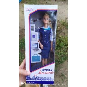 """Почта России Кукла """"Милана"""" фото"""