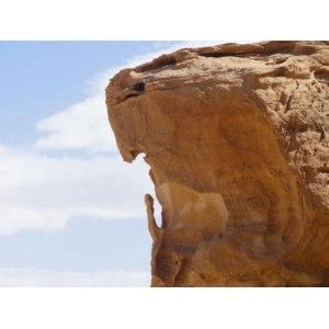 """Египет. Синай. Экскурсия """"Цветной каньон""""  фото"""