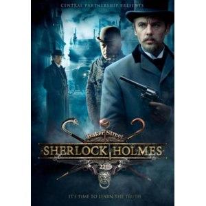 Шерлок Холмс фото