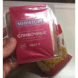 Сосиски Мираторг Сливочные фото