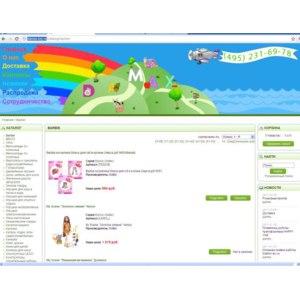damax-toy.ru фото