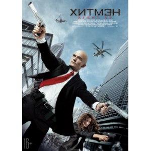 Хитмэн: Агент 47 / Hitman: Agent 47 (2015, фильм) фото