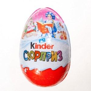 Шоколадное яйцо с сюрпризом Kinder SURPRISE, Новогодняя серия 2020 для девочек , 220 г фото