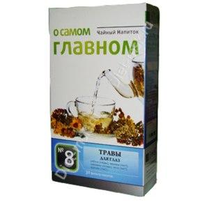 """Чайный напиток ООО НПК """"Фитокод"""" О самом главном фото"""