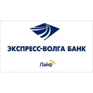 Экспресс-Волга Банк фото