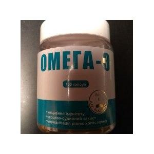 БАД  Капсулы для нормализации обмена веществ ENJEE (Энжи) Омега 3 по 1000 мг  фото