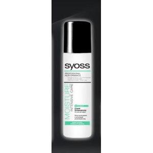 Спрей для волос SYOSS  moisture  intensive care  фото