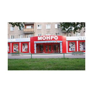 """Обувной супермаркет """"Монро"""", Сеть магазинов фото"""