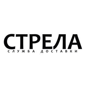"Служба доставки НДК ""Стрела"" фото"