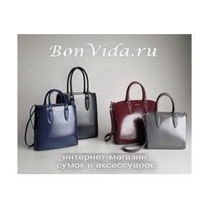 07b0055ed757 Сайт новый интернет-магазин сумок и аксессуаров Bonvida.ru | Отзывы ...