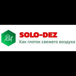 Компания SOLO-DEZ, Москва фото