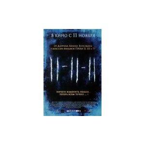 11-11-11 (2011, фильм) фото