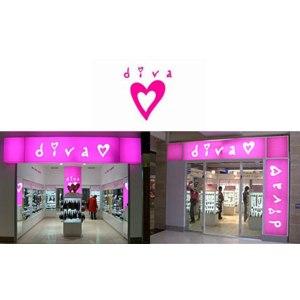 Diva - магазин бижутерии, Сеть магазинов фото