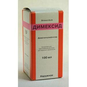 Противовоспалительное средство  Димексид фото