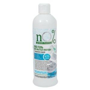 Эко гель для мытья посуды Green Home  nO% с пищевой содой. фото