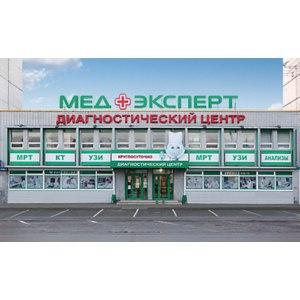 МедЭксперт, Воронеж фото