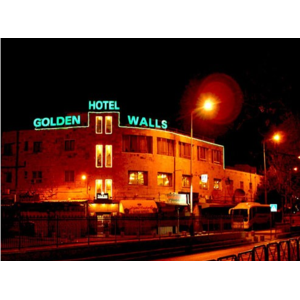 Golden Walls Hotel 3*, Израиль, Иерусалим фото