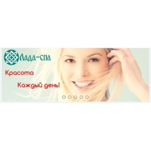 Сайт www.lada-spa.ru Интернет-магазин косметики Мёртвого моря фото