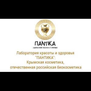 """Сайт pantika-shop.ru Натуральная крымская косметика Чёрного моря """"Пантика"""" фото"""