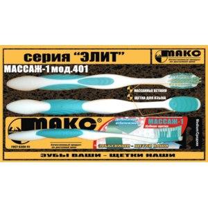 Зубная щетка Макс Массаж-1 фото