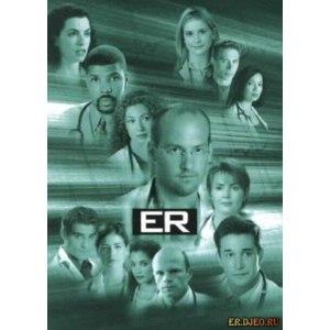 Скорая помощь /«ER» фото