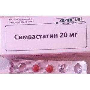 Лекарственные средства АЛСИ фарма Симвастатин фото