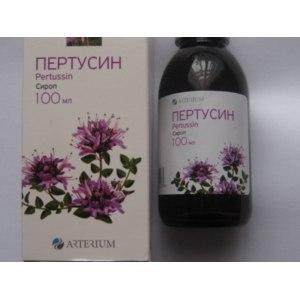 Средство от кашля Arterium Пертуссин фото
